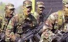 Доналд Тръмп се готви да изтегли 4 хил. американски военнослужещи от Афганистан