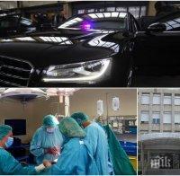 ИЗВЪНРЕДНО В ПИК! Детето, ударено от кола на НСО, в болница с опасност за живота