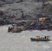 17 са вече жертвите на вулкана в Нова Зеландия, един човек е идентифициран
