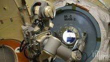 Руснаци и японци разработват лунен робот