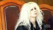 МЪЛНИЯ: Намериха мъртва известна съдийка. Подозират самоубийство