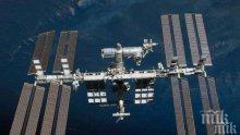 ФАНТАСТИКА: Русия планира полет до МКС за 2 часа