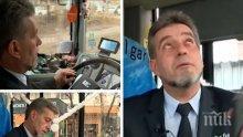 """Хит: Шофьор на автобус """"награждава"""" пътници с бонбони и шарани"""