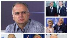 САМО В ПИК TV: Топ експертът Боян Чуков с горещи разкрития: Корнелия Нинова и Цветан Цветанов работеха заедно за неолиберализма, но бяха разкрити! (ОБНОВЕНА)