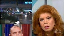 Илияна Йотова с ексклузивен коментар за катастрофата с колата на НСО и мераците на Радев за втори мандат