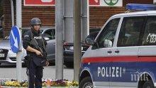 Предотвратиха серия терористични актове във Виена и Залцбург