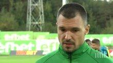 Валери Божинов напусна Ботев Враца