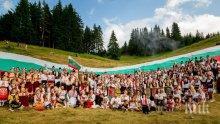 Смолян организира конкурс за календарни снимки в помощ на деца