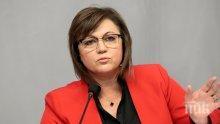 ПОРЕДЕН ИНФАРКТЕН ПЛЕНУМ НА БСП: Нинова изправя на другарски съд гласувалите за Цацаров