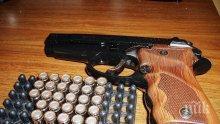 Заловиха британец с незаконно оръжие във Варна