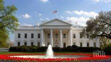 Официално: САЩ  отложиха влизането на допълнителни мита срещу Китай