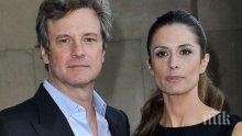 Актьорът Колин Фърт и съпругата му Ливия обявиха раздяла