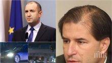 ПЪРВО В ПИК: Борислав Цеков с жесток удар по Радев за екшъна с НСО: Охраната е за висши държавни длъжности - без техните семейства, роднини, шуренайки, секретарки!