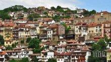 Велико Търново спечели еврофинансиране за 13 километра пътна мрежа в града
