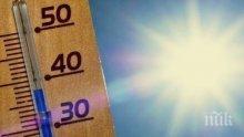 Адска жега: Австралия се готви за най-горещия ден в историята си