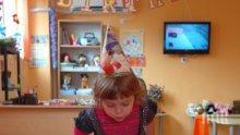 Забраниха черпенето с торти в детските градини на Бургас
