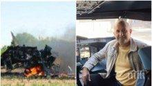 НЯМАЛ КАТАСТРОФИ ЛИ?! Ето ги провиненията на Румен Радев в армията и летателните му инциденти (ДОКУМЕНТИ)
