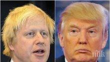 Доналд Тръмп честити успеха на Борис Джонсън: Велика победа
