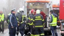 КАСАПНИЦА ПО ПЪТИЩАТА: Над 500 души загинаха при катастрофи за 10 месеца - близо 8000 са ранените!