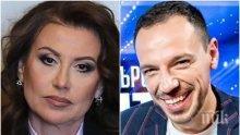 ЛЮТ СКАНДАЛ: Илиана Раева направи Лудия репортер на две стотинки заради тъп виц в ефир