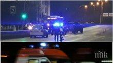 ЕКСКЛУЗИВНО В ПИК! Вижте джипа-убиец, погубил дете тази вечер в София (СНИМКИ)