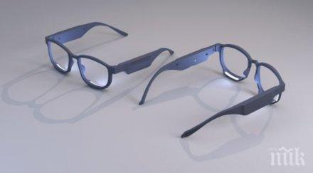 Компания пуска очила за по-добър сън