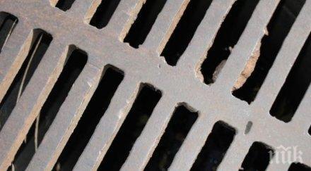 Намериха двама тийнейджъри, живели в канализацията в руския град Калуга