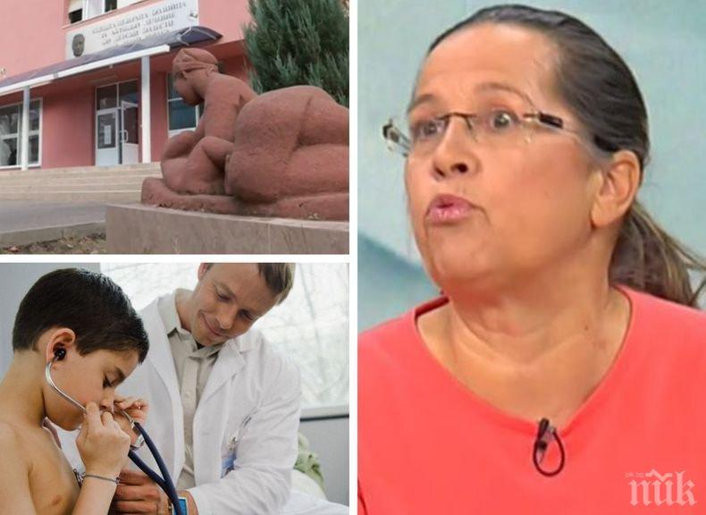 Член на УС на Българския лекарски съюз: Детското здравеопазване е тотално недофинансирано