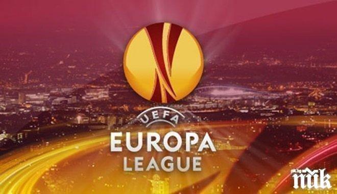 Ето евентуалните противници на Лудогорец в 1/16-финалите на Лига Европа