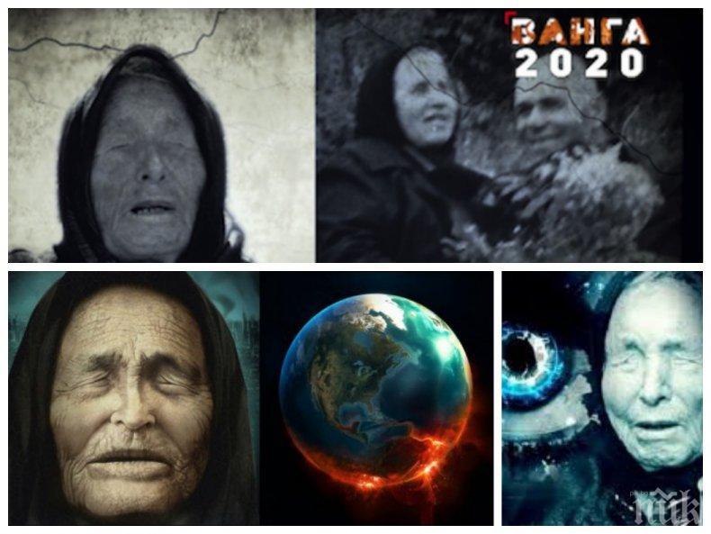 СВРЪХ ЕНЕРГИИ: Племенник на Ванга проговори за предсказанието Сирия, Трета световна война, Осмия миротворец и новото гориво
