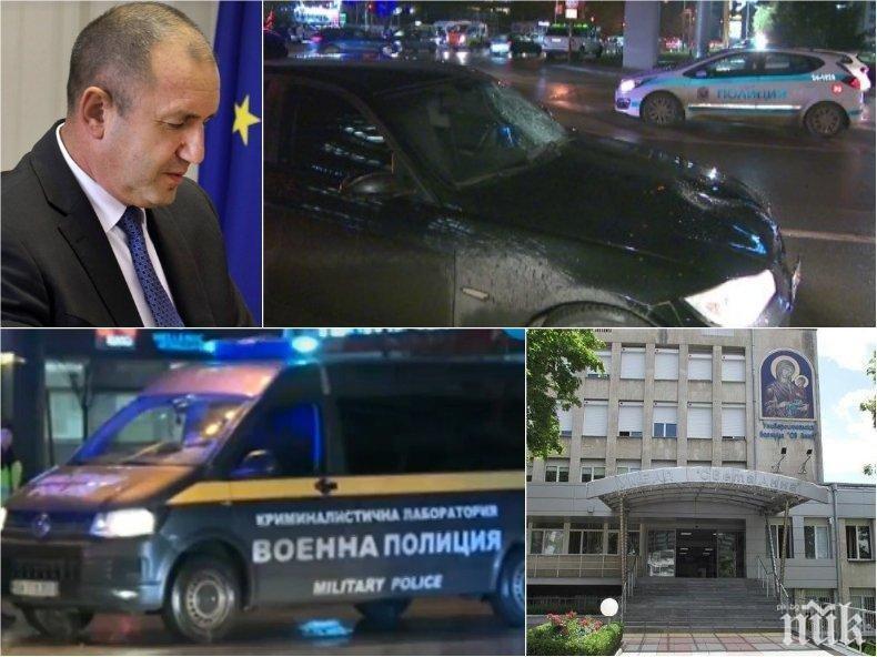 ИЗВЪНРЕДНО В ПИК: Ето кой е секретарят на Румен Радев, обслужван от шофьор от НСО преди зловещата катастрофа (СНИМКА)