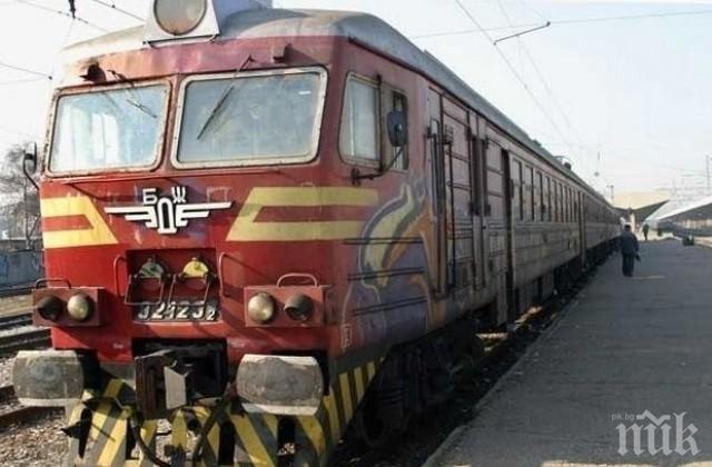 ВАЖНО! Новият график за движение на влаковете влиза в сила в неделя