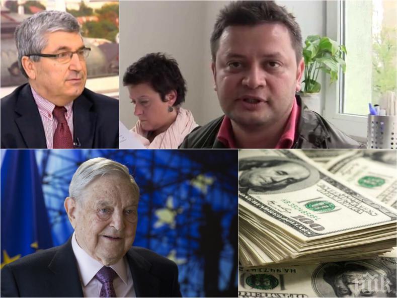 """РАЗКРИТИЕ НА ПИК: """"Антикорупционният"""" фонд пред фалит. Николай Стайков, агент Сашо и сие пръснали близо милион за две години"""