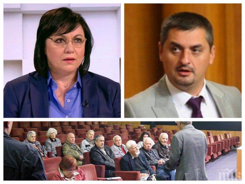 Корнелия Нинова с хитра врътка срещу БСП - социалисти бламират утрешния пленум, за да лъснат фалшификациите й