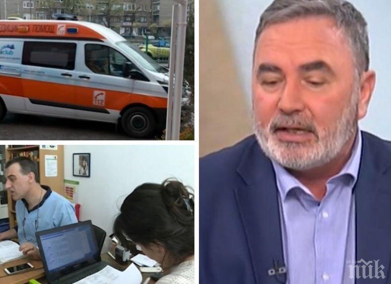 ГОРЕЩА ТЕМА! Топ епидемиологът Ангел Кунчев разкри идва ли грипна вълна и как да се пазим