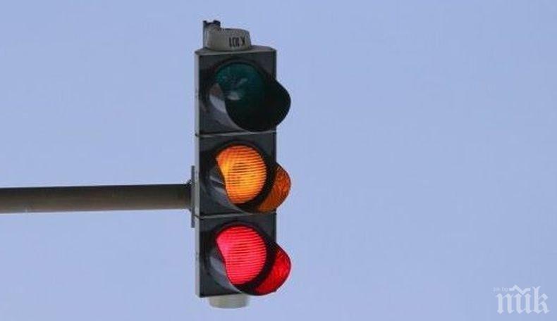 Придобивка: Поставят нови светофари на ключови кръстовища в Ямбол