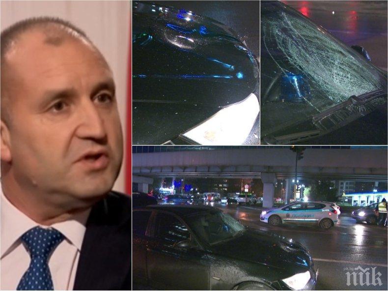 САМО В ПИК: Шофьор на президентството от НСО блъснал детето - возел човек на Радев преди зловещия инцидент