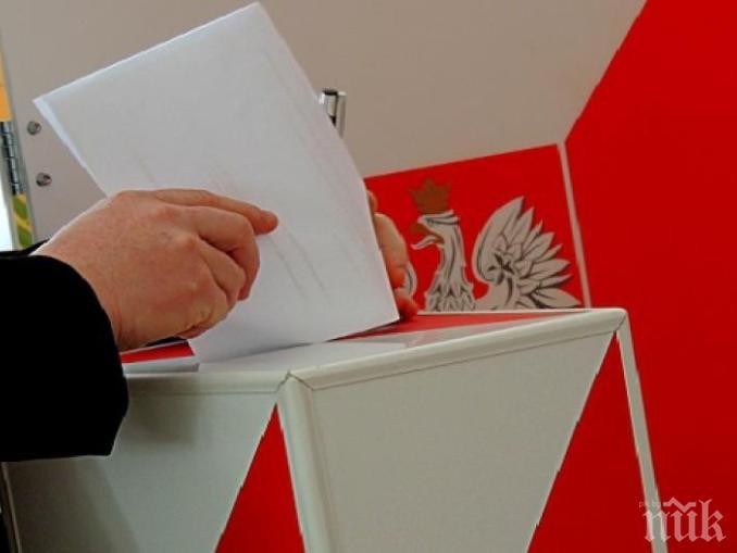 Четирима влизат в надпреварата за президент на Полша