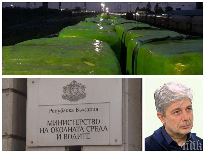 Италиански журналист разкри как мафията докарва боклук в България