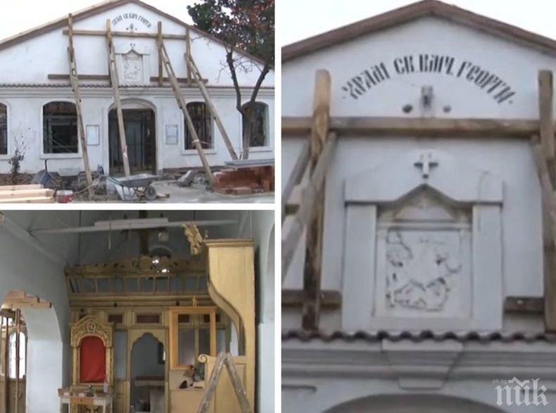 Добра кауза: Търсят се средства за ремонт на манастира в Поморие