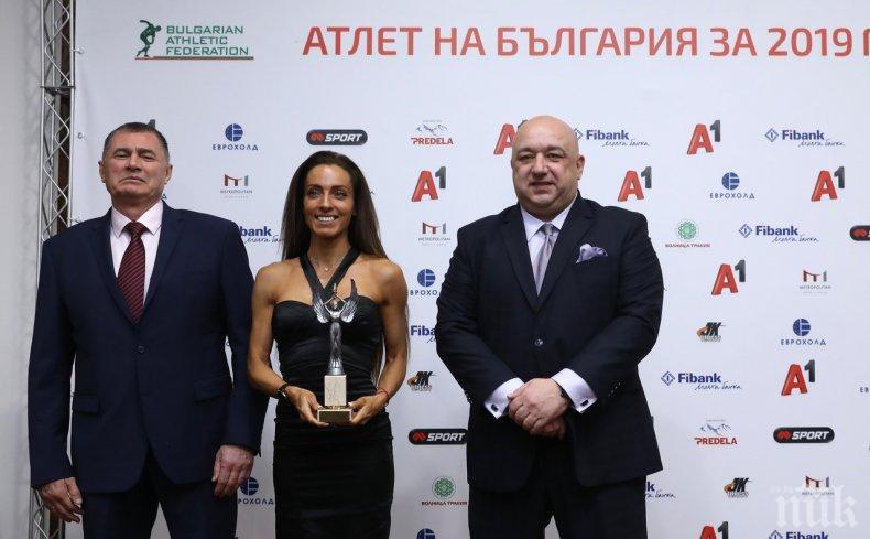 Ивет Лалова беше определена за Атлет номер едно на България за 2019 г.
