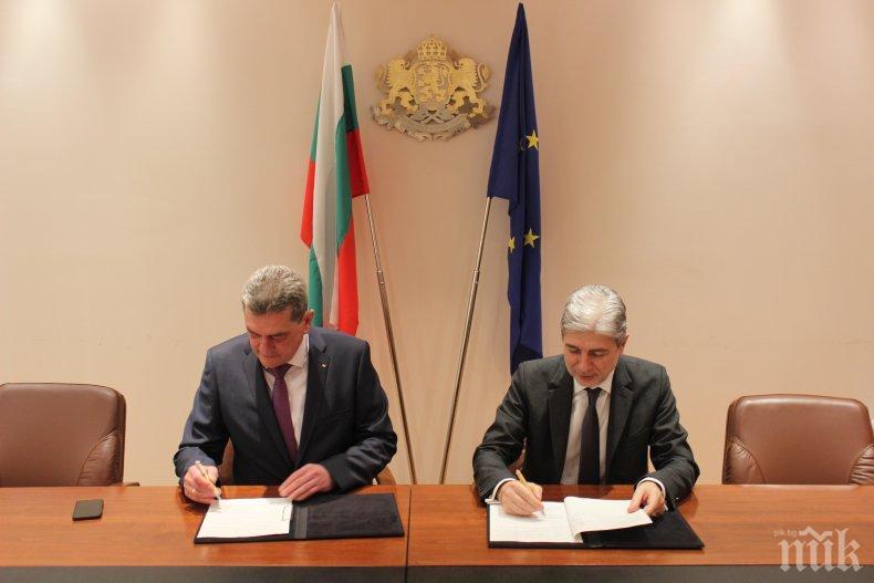 Министър Димов подписа важен договор за мерки за защита на населението от бедствия