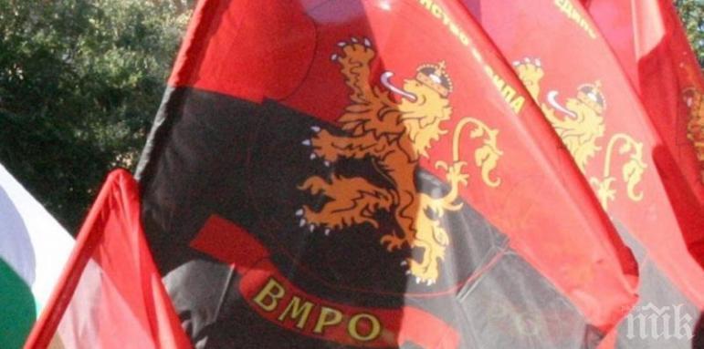 ОСТРА РЕАКЦИЯ! ВМРО: Братя македонци, не прекалявайте!