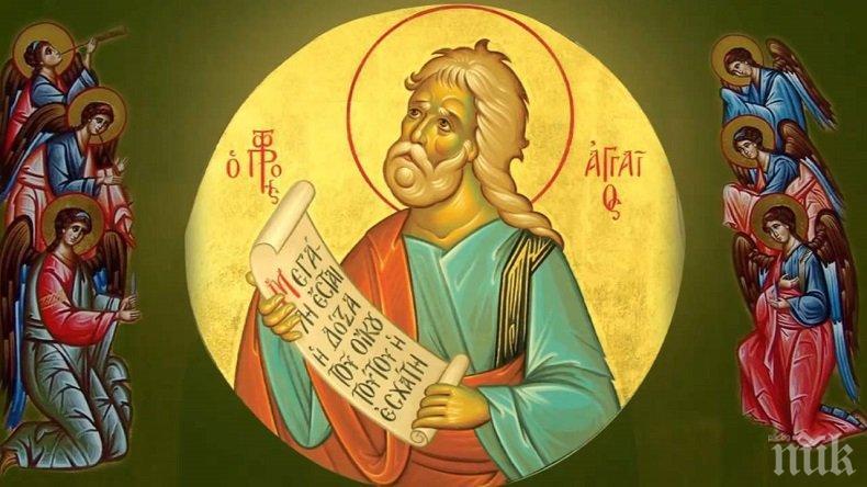 МИСТИЧЕН ДЕН: Този пророк познал случването на нещо велико