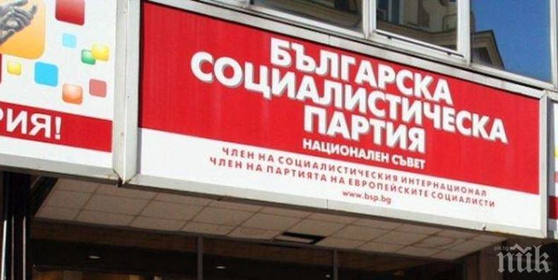 Изборът на председател на БСП ще се проведе 120 дни преди конгреса на партията