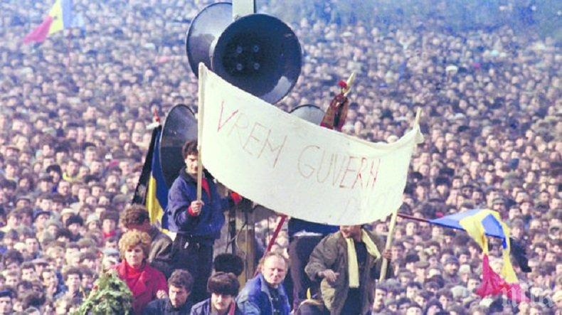 30 години от революцията в Румъния