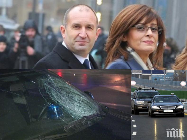 НСО или такси компания: Румен Радев обърна държавните охранители на лични слуги - возят с парите ни и жена му, и секретарите му! Кога ще се извини на семейството на пострадалото дете?