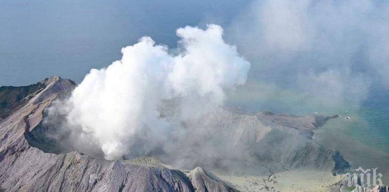 Нова Зеландия почете жертвите на изригването на вулкана на остров Уайт