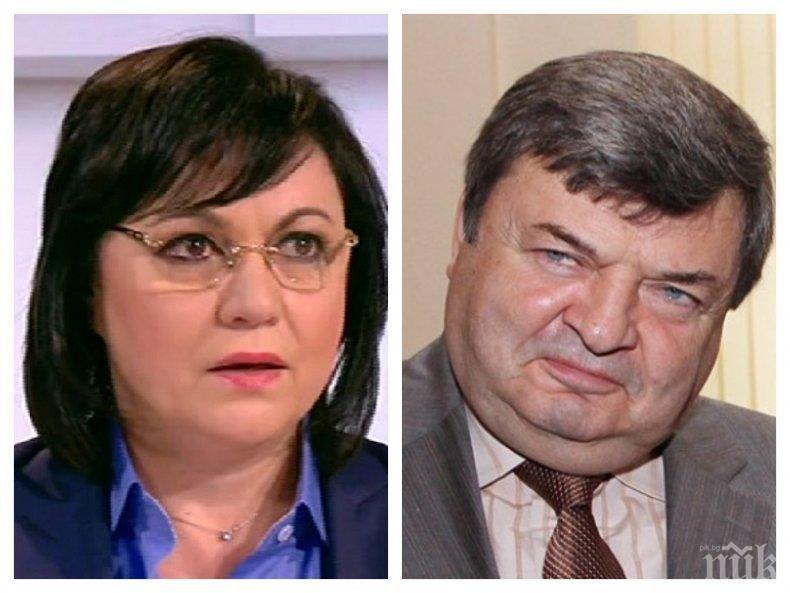 САМО В ПИК: Корнелия Нинова пак фалшифицира кворум за правила, по които да стане доживотен лидер на БСП. Червените бесни на врътките й за овладяването на партията