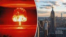 СМЪРТОНОСЕН СЦЕНАРИЙ: Готова ли е Америка за евентуално ядрено нападение?